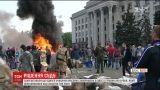 Учасник масових заворушень в Одесі три роки переховувався від слідства
