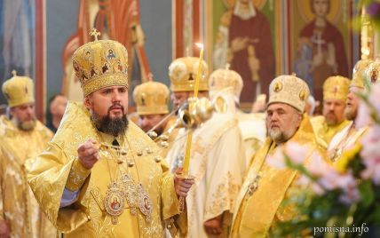 Годовщина получения Томоса. Епифаний призвал украинцев к единению