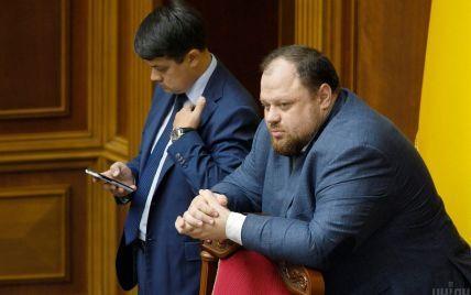 """""""Роль руководства несколько переоценена"""": Стефанчук ответил, может ли изменить Разумкова в должности спикера Рады"""