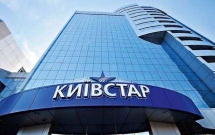 """""""Киевстар"""" пообещал полноценный 3G в Киеве через две недели"""
