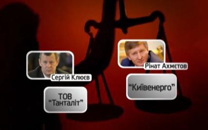 Клюев и Ахметов подготовили грандиозную аферу по присвоению Межигорья Януковича