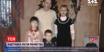 Португалія виплатить компенсацію рідним українця, якого до смерті забили в аеропорту Лісабона