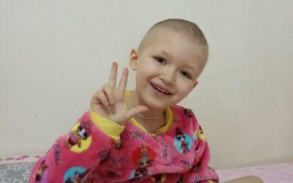 5-річна Веронічка лікується від раку і їй потрібна ваша допомога