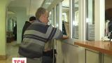 В Украине со вчерашнего дня отменили спецпенсии для чиновников