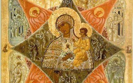 Церковный праздник 17 сентября: день иконы Божией матери, Неопалимая Купина