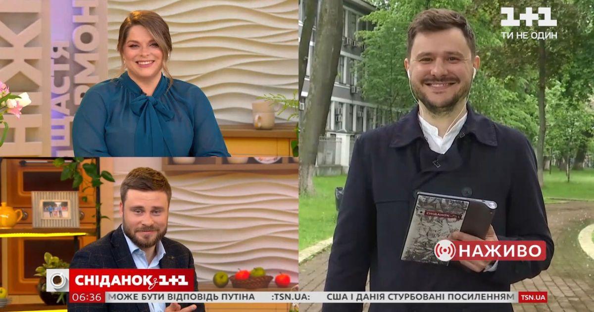 """В Украине начали вакцинацию людей, которые записывались через """"Дію"""" – дайджест новостей о коронавирусе"""