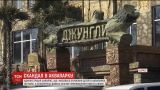 Адміністрація харківського аквапарку заявила про відсутність причин для закриття закладу