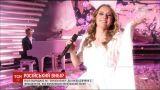 СБУ вирішить, чи впускати на територію України конкурсантку Євробачення від Росії
