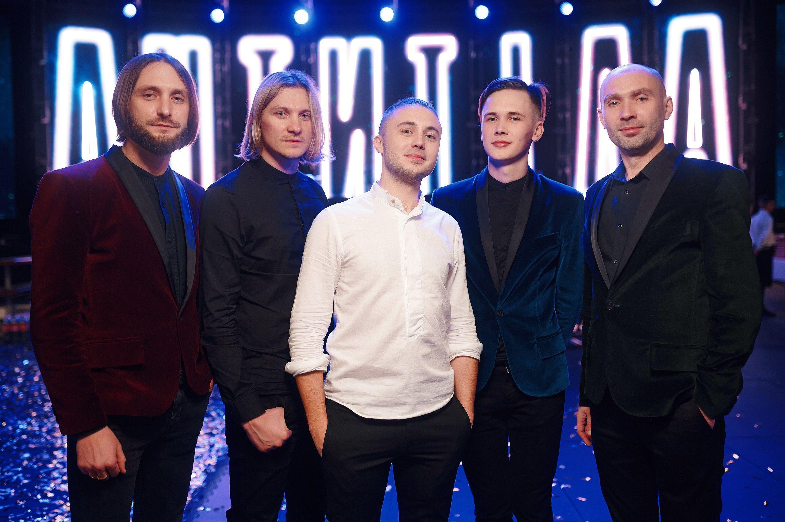 Антитіла / © прес-служба гурту