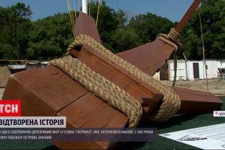 Новини України: в Одесі відкрили артоб'єкт, присвячений хоробрості моряків вітрильного флоту