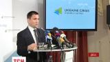 """МЗС України готове до чергової зустрічі у """"нормандському"""" форматі"""