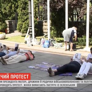 """""""Навіть не внесли до списку"""": рідні бранців Кремля влаштували лежачий протест під Офісом президента"""