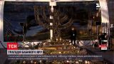 """Новини України: у """"Бабиному Яру"""" відкрили новий артоб'єкт – """"Кристалічну стіну плачу"""""""