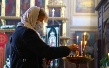 Пом'якшення карантину: як віряни східного обряду у храмах святкують Вознесіння Господнє
