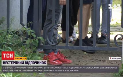 Бегство от скуки и недоедания: с отдыха лагеря на Львовщине родители массово забирают детей
