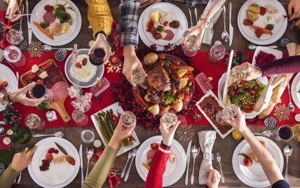 Новий рік – нові кілограми: як контролювати свій апетит за святковим столом