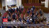 Новини України: у Раді не розглянули проблемами підприємців через недостатню явку депутатів