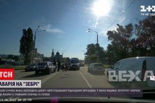 Новини України: у Харкові водій збив жінку на пішохідному переході, бо не помітив