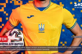 Новости мира: УЕФА одобрила форму сборной Украины, несмотря на громкое возмущение Кремля