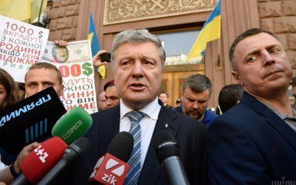 Разжигание межрелигиозной розни: Порошенко сообщил, что против него завели еще одно дело