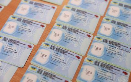 Водительское удостоверение с доставкой: получить новый документ в Украине будет проще