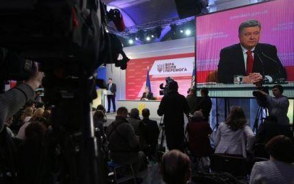 Порошенко підписав закон про скасування позаблокового статусу