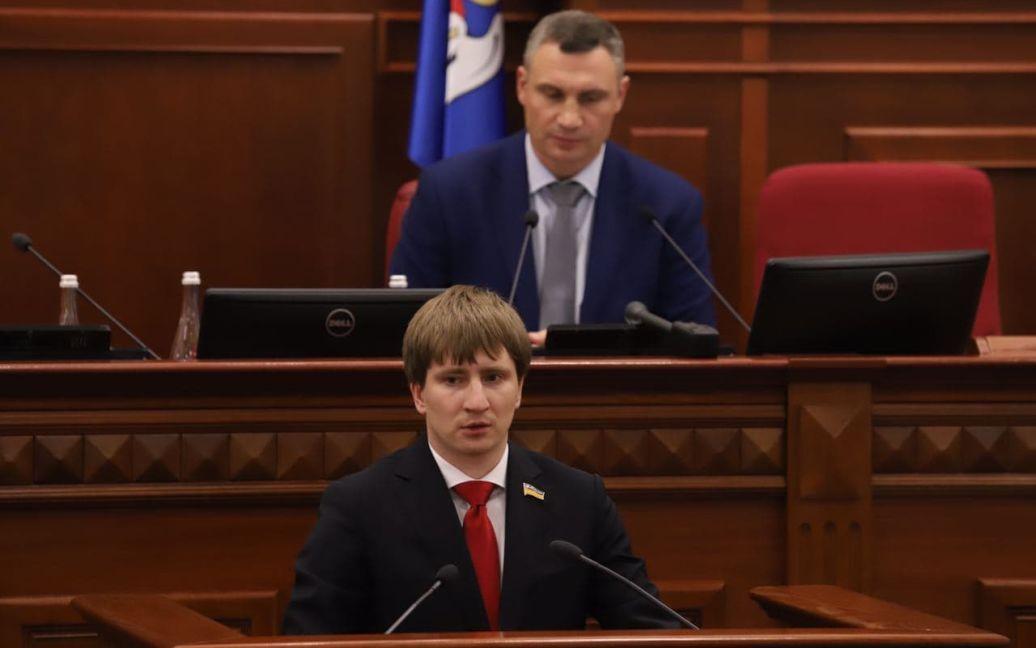 © kyivcity.gov.ua