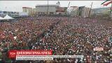 Туреччина призупиняє дипломатичні стосунки із Нідерландами