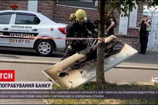 Новини України: поліція з'ясовує, чи були спільники у жінки, яка намагалась пограбувати банк в Києві