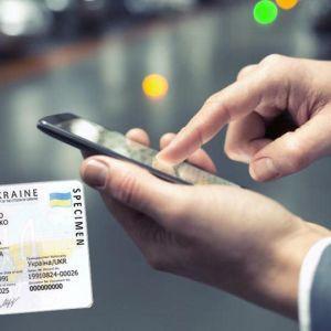 """""""Кожна людина може перевірити дійсність документа без спеціального обладнання"""", - Федоров про цифрові паспорти"""