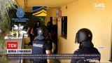 Новини світу: в Іспанії та Італії масово арештують членів шахрайських угрупувань