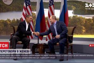 Новости мира: от Рейгана с Горбачевым до Байдена с Путиным - встречи, которые вошли в историю
