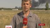 Ситуация в зоне пожара на нефтебазе стабильная