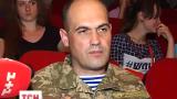 """В Житомире состоялся премьерный показ фильма """"Аэропорт"""""""