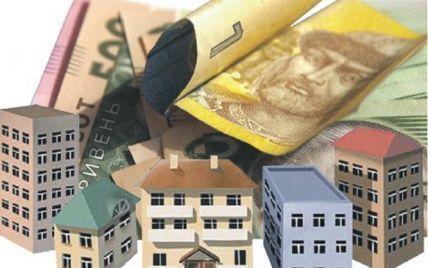 """Украинцам скоро пришлют """"письма счастья"""": как самому высчитать налог на """"лишнюю"""" недвижимость"""
