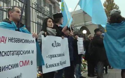 Крымские татары под российским посольством требуют прекращения репрессий