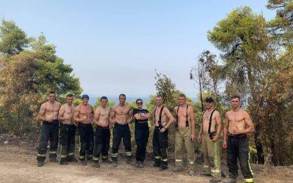 """""""У бойовій готовності"""": українські вогнеборці, які гасять пожежі в Греції, похизувалися накачаними торсами"""