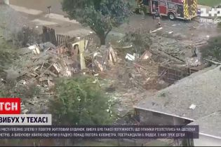 Новини світу: у Техасі злетів у повітря житловий будинок, постраждали 6 людей