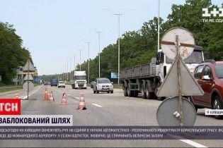 Новости Украины: как будет организовано движение во время ремонта на Бориспольской автомагистрале