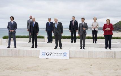 Элитная фотосессия лидеров стран, которые контролируют мир: как происходит первая с начала пандемии встреча G7