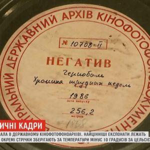 Украинский киноархив показал видео армии УНР и ценнейшую пленку для ЮНЕСКО