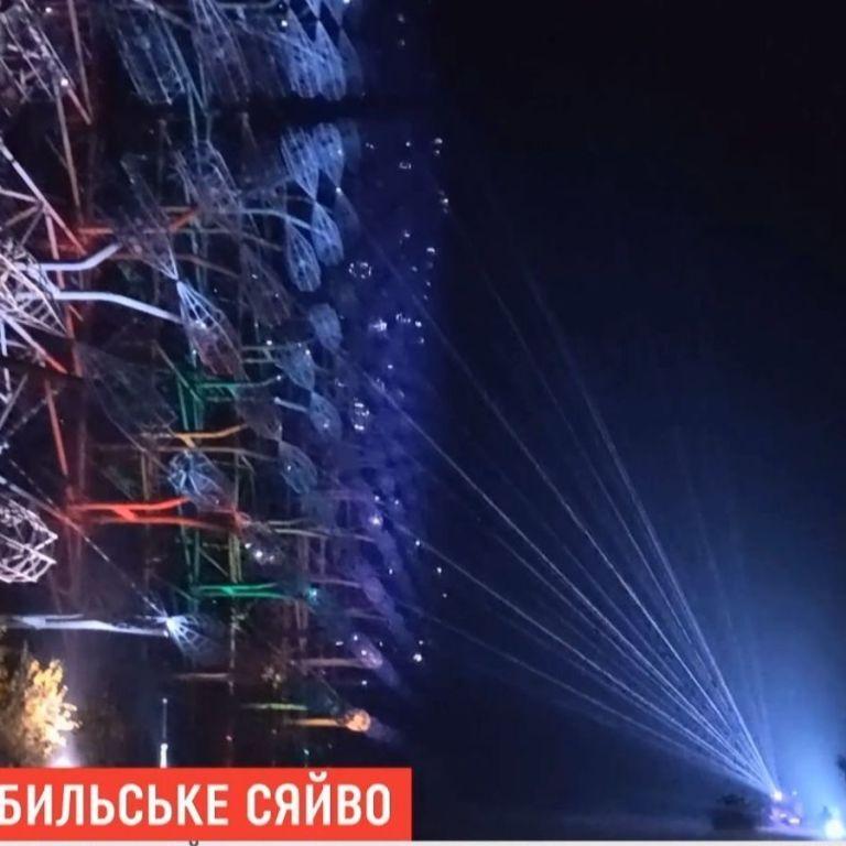 """""""Чернобыльское сияние"""": в зоне отчуждения художники подготовили невиданный перфоманс"""