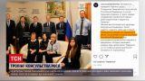 Новини України: російські дипломати привітали українців із Днем захисників і захисниць України