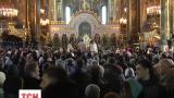 У столиці тисячі вірян помолилися за щасливу державу