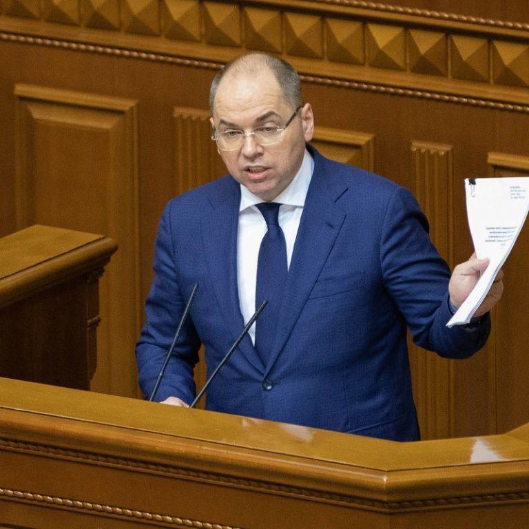 Нардепы собрали 150 подписей за отставку Степанова: теперь Рада должна рассмотреть этот вопрос