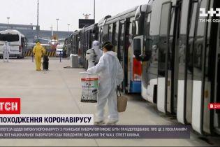 Новости мира: секретные документы о коронавирусе нацлаборатории правительства США попали в СМИ
