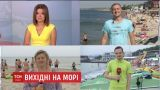 Журналисты ТСН начали инспектировать пляжи и сервис украинских курортов