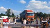Новини України: на Прикарпатті медики рятують збиту дівчинку, селяни вимагають встановити світлофор