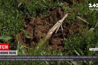 Новости с фронта: на Донбассе боевики начали дистанционно минировать украинские укрепления