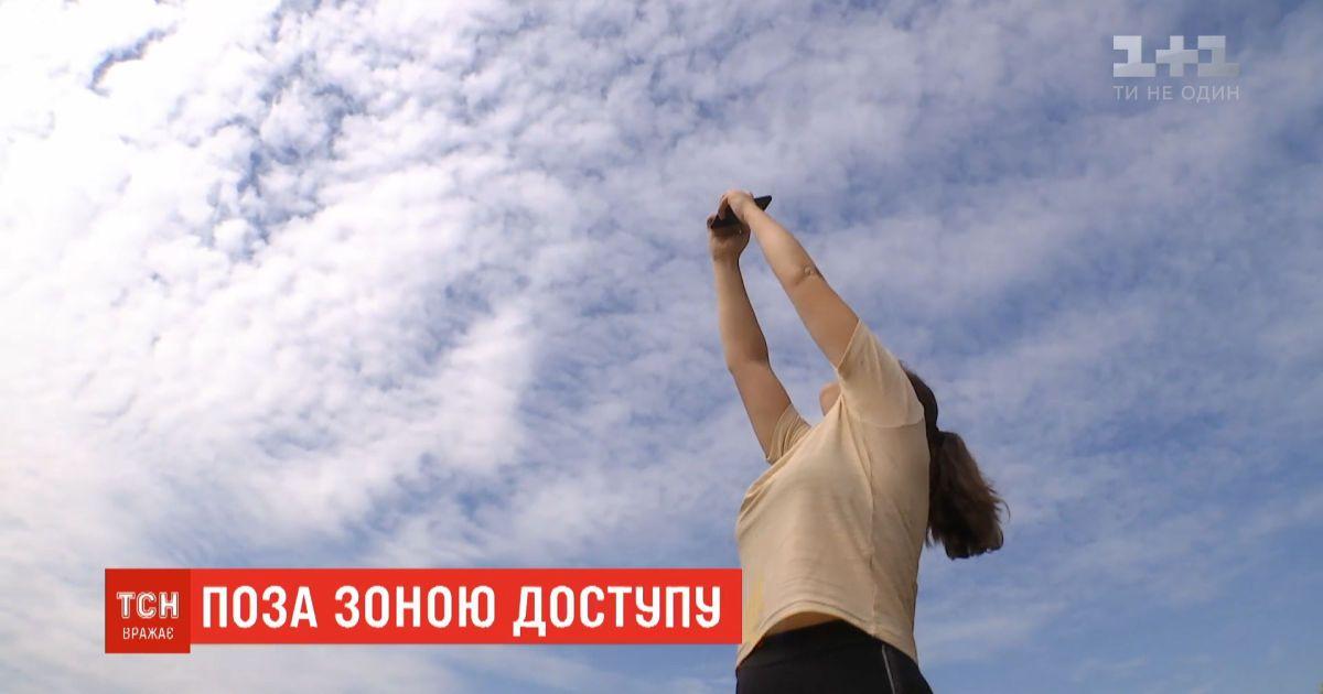 Недоступная Сеть: более 5,5 миллионов украинцев не имеют доступа к скоростному Интернету